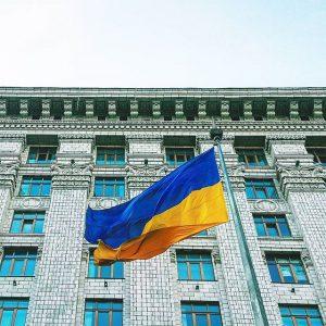Оффшоры в Украине