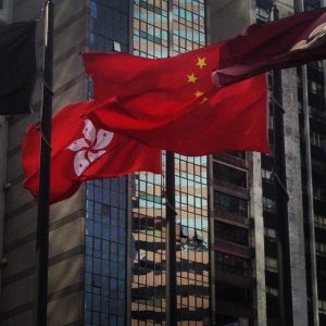 Договор Гонконга