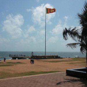 Реформы в Шри-Ланке
