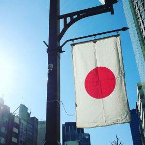 Япония-Панама
