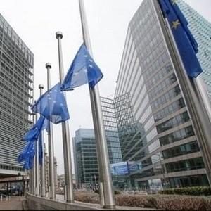 Парламент ЕС
