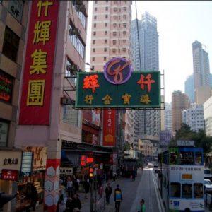 Гонконг. Льготы для компаний