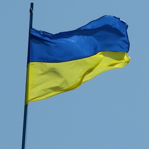 Украина - Малайзия
