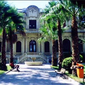 Парк на Кипре