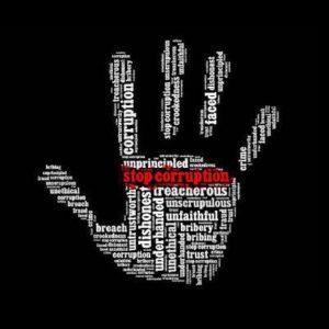 Антикоррупционная программа