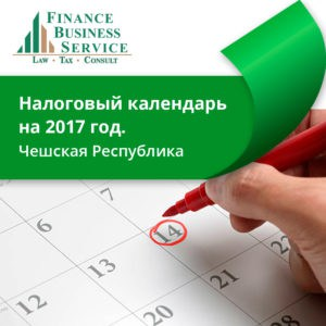 Налоговый Календарь Чехии
